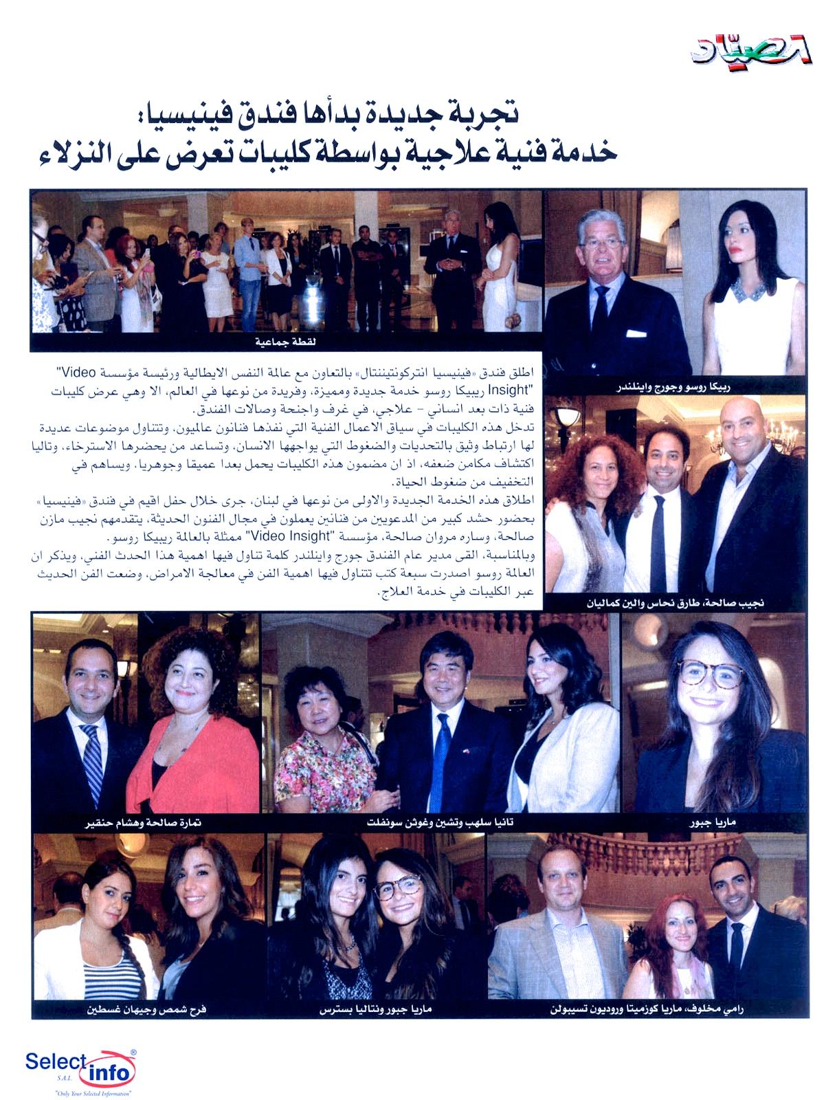 Assayad 29-09-2014