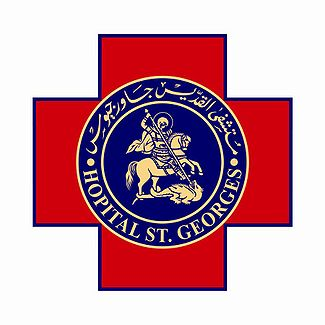 Saint_George_Hospital-1